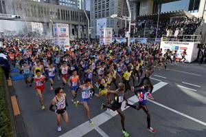 Foto: Tokyo Marathon