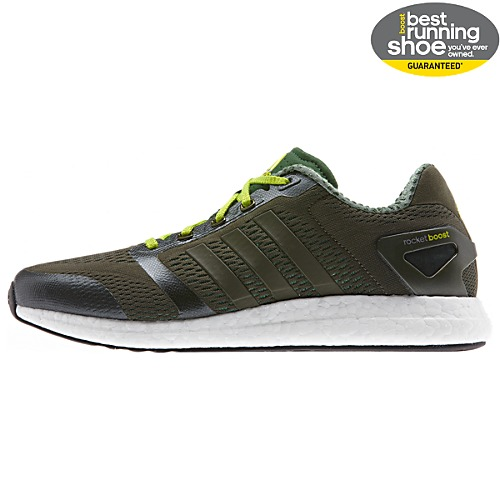 Adidas Climachill Rocket Boost - Earth Green/Iron (D66287)